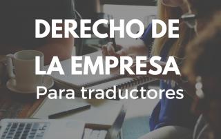 Derecho de la Empresa2